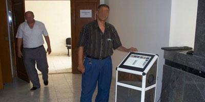 «watiqa.ma» : 1er guichet électronique de l'état-civil