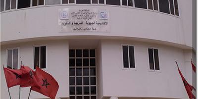 Aref : plus de 400 MDH d'arriérés à Meknès-Tafilalet