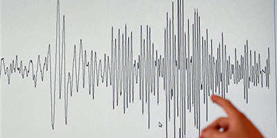 Agadir : secousse tellurique de magnitude 3.8