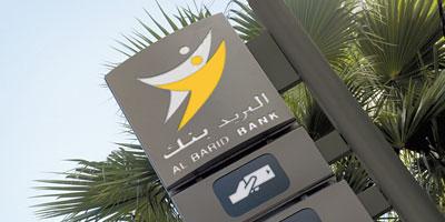 Al Barid Bank innove en lançant «Rahma» un produit de solidarité obsèques