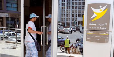 Al Barid Bank se lance dans le transfert d'argent