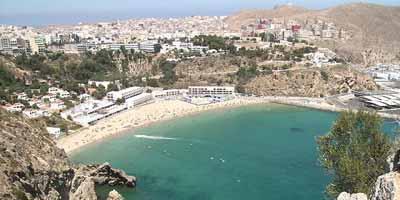 Al Hoceima: Secousse tellurique de magnitude 3.6 sur l'échelle de Richter