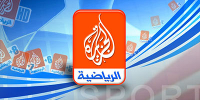 La TV publique algérienne poursuivie pour piratage par Al-Jazeera Sport