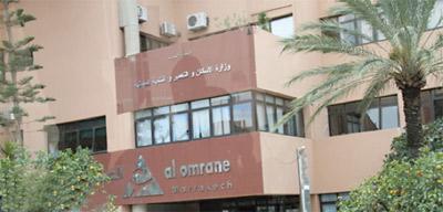 Les petits promoteurs privés des terrains d'Al Omrane faute de garantie de financement