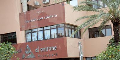 Al Omrane se dote d'un nouveau système d'information