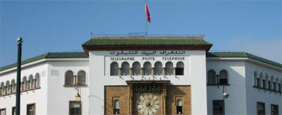 Al Barid Bank gagne un million de clients et 3 milliards de dépôt en une année d'exploitation