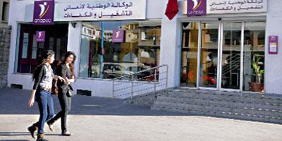 Maroc : 89 000 postes d'emploi créés entre le 1er trimestre de 2013 et celui de 2014
