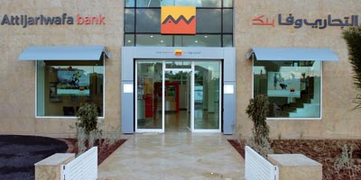 Attijariwafa bank élue meilleure banque au Maroc en 2013