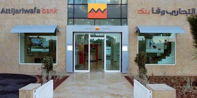 Attijariwafa bank mobilise 5 milliards de DH pour financer 20 000 TPE cette année