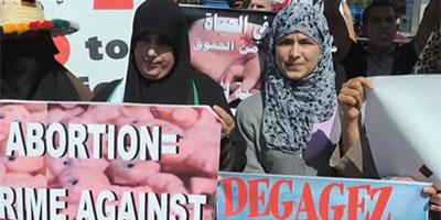 Avortement au Maroc: polémique autour de la légalisation