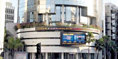 BMCE Bank, meilleure banque sociablement responsable en Afrique
