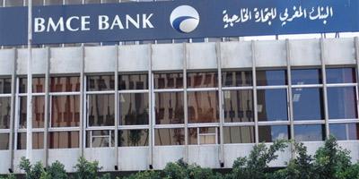 BMCE Bank : augmentation de 4% du résultat net part du groupe en 2011