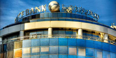 BMCE Bank emprunte 20 millions d'euros en faveur de l'énergie durable