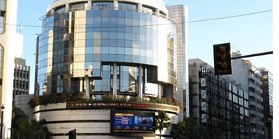 Des indicateurs toujours bien orientés  pour BMCE Bank