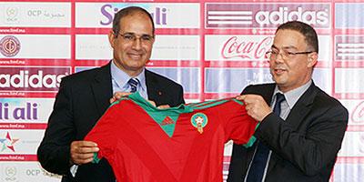 Baddou Zaki dévoile une liste de 23 joueurs pour septembre