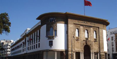 Bank Al Maghrib La Banque Centrale Du Royaume Maroc