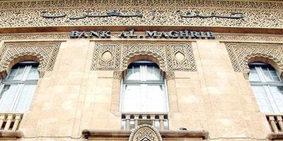 Bank Al-Maghrib réussira-t-elle à relancer le crédit en faveur des entreprises ?