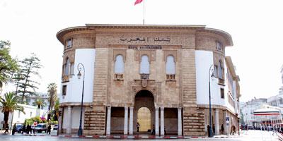 Bank Al Maghrib : Baisse de 71% des émissions de bons du Trésor en octobre