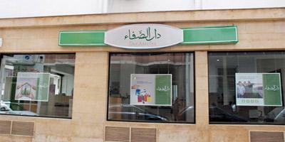Financement «halal» : l'arrêt de la commercialisation des produits de la BCP fait chuter l'encours de 15%