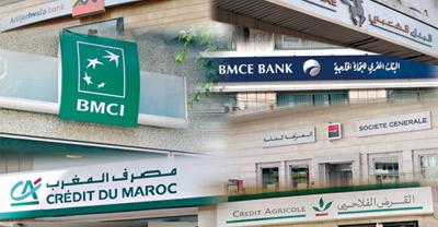 Bà¢le II : les banques marocaines conformes d'ici fin 2012