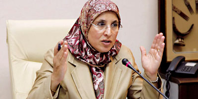 Bassima Hakkaoui tacle le PAM