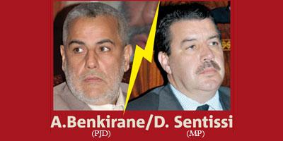 Elections 2011, Salé-Médina : 60 candidats pour 4 sièges