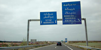Autoroute Berrechid-Béni-Mellal : pas avant 2016