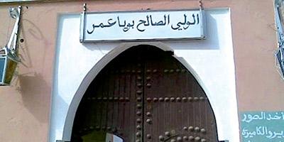 Bouya Omar : la prise en charge des malades mentaux lancée