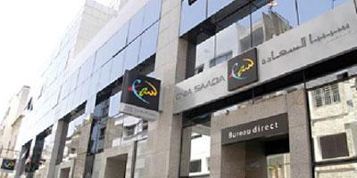 L'assurance «Cnia Saada» devient «Saham Assurance».
