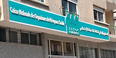 Convention de partenariat entre la CNOPS et l'Association Nationale des Cliniques Privées facilitant l'accès aux prestations AMO