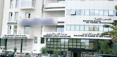 La CNOPS et la CNSS excluent des cliniques de l'Amo
