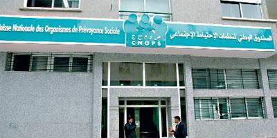 Mutuelle : 34 organismes publics ont soumis leur demande d'intégration à la CNOPS