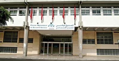 CNSS : les Finances n'accordent que 95 MDH pour les augmentations de salaires sur les 135 MDH demandés