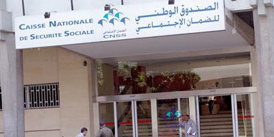Le tiers payant pour les médicaments profitera à 15 000 assurés de la CNSS