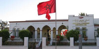 Meknès-Tafilalet : adoption de 23 projets d'un investissement global de 485,5 millions de DH