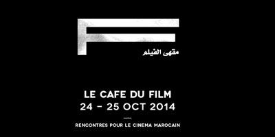 Et de deux pour le Café du film !