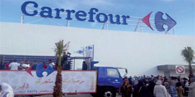 Un 4e magasin Carrefour à Oujda
