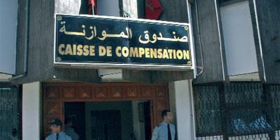L'Etat s'apprête à améliorer le contrôle des dossiers de compensation