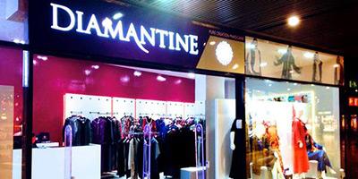 Diamantine ouvre un magasin à Abu Dhabi