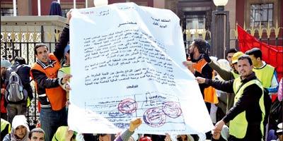 Diplômés chômeurs au Maroc : pour être fonctionnaire, il faut le mériter…