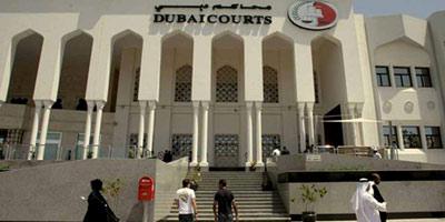 Maroc / Emirats Arabes Unis : Convention de coopération pour la bonne gouvernance judiciaire
