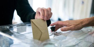 Election des membres des chambres professionnelles : un taux de participation de plus de 14% à midi