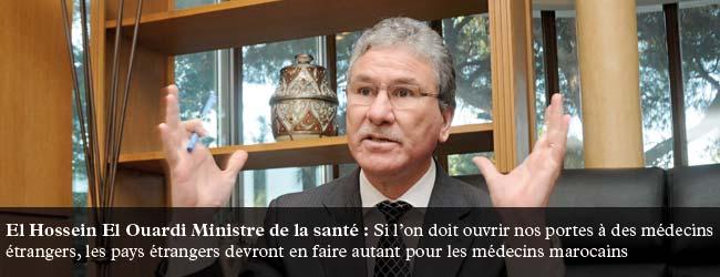 H. El Ouardi : Même les hôpitaux et les pharmacies seront inspectés