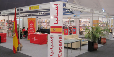 Salon du livre à Casablanca : une forte participation de la France à l'édition 2015