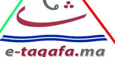 Le centre culturel virtuel «e-Taqafa.ma» voit le jour