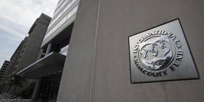 Le FMI accorde un nouveau financement de 2,97 milliards — Maroc