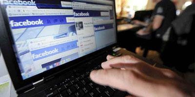 Retrouver les contenus publiés par vos amis devient «facile» sur Facebook