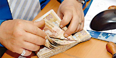44% des transferts d'argent domestiques vers le Maroc proviennent de France