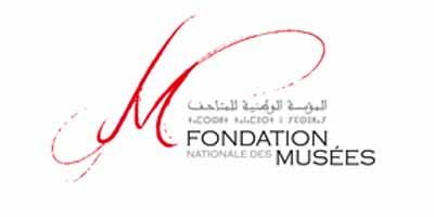 Bientôt un site web pour la Fondation nationale des musées