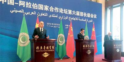 Le Maroc prend part en Chine au premier Forum sino-arabe dédié au transfert de technologie